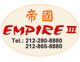Empire III Chinese Restaurant, Manhattan, NY